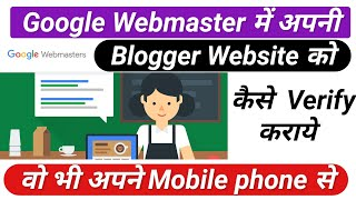 How To Verify Your Blog with Google Webmaster On Your Mobile
