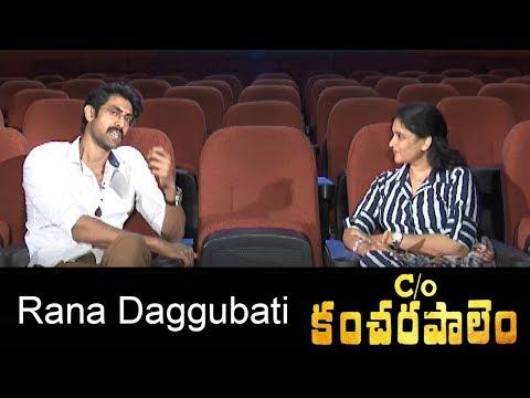 Rana Daggubati Interview About C/o Kancharapalem