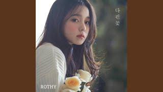 Rothy - Blossom Flower (Inst.)