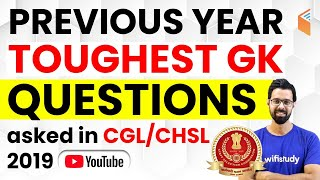 SSC CGL/CHSL 2019-20 | Previous Year Toughest GK Questions by Bhunesh Sir