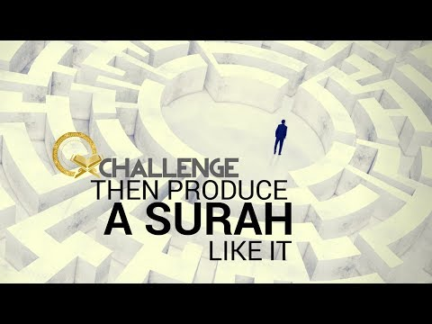 DarseQuran Surah Al-Baqarah (2:20-23)