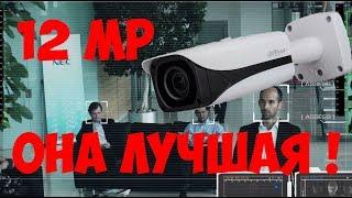 12 MP  КАМЕРА С АЛИЭКСПРЕСС