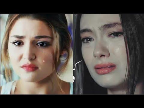 كدابين - شيرين - اقوى مشاهد الحزينه في المسلسلات التركيه