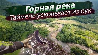 Правила рыбалка на горных реках приморского края