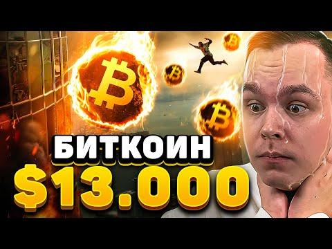 Bitcoin denver