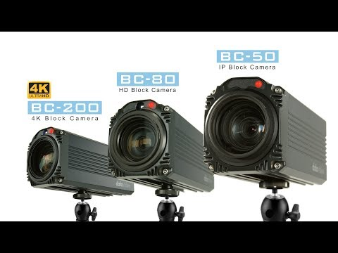 4 Reasons Why BC Series Are the Best Block Cameras|Datavideo