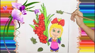 Masha Coloring Page - Masha And Flower Coloring Pages