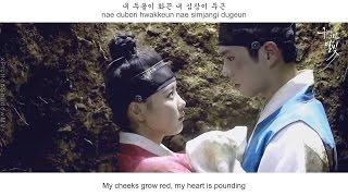 Soyou [SISTAR] & Yoo SeungWoo - No Sleep FMV (Moonlight Drawn By Clouds OST part 1)[Eng Sub+Rom+Han]
