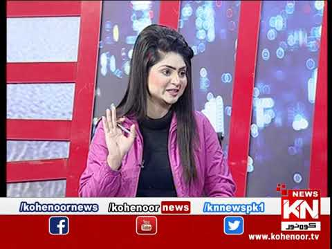 Kohenoor@9 09 February 2020 | Kohenoor News Pakistan
