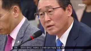 2016년 06월 27일 방송 전체 영상
