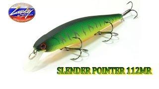 Воблер lucky craft slender pointer 112mr-371 bone pro-blue