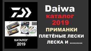Воблеры daiwa double clutch 95sp