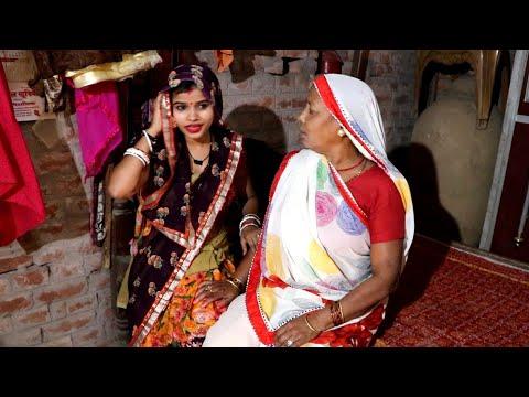 देखिये सास के सेवा कैसे करती है गावँ की औरतें - Kiran Singh |KR9 COMEDY