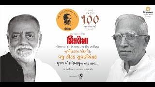 Chitralekha Vaju Kotak Suvarna Chandrak - Nagindas Sanghavi