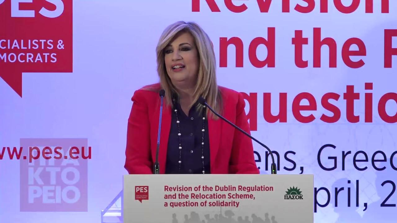 Εκδήλωση ΠΑΣΟΚ-PES: «Ζήτημα Αλληλεγγύης: Αναθεώρηση του Κανονισμού Δουβλίνο»