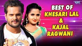 10 2018 Khesari Lal Kajal Raghwani Khesari Lal Superhit Bhojpuri