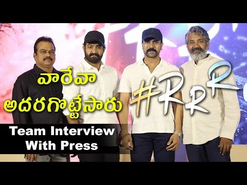 RRR Movie Pressmeet Event