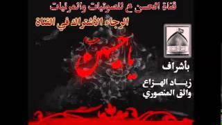 قديم المرحوم عباس الترجمان لطمية بسمك تلهج تحميل MP3