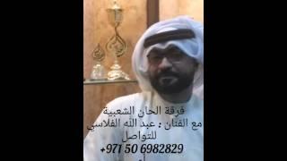 اغاني حصرية فرقة الحان اغنية دور معلاية 2 : 0506982829 تحميل MP3