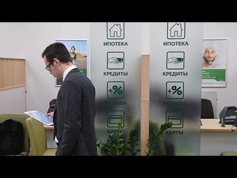 Эксперты опасаются роста ипотечных ставок в РФ, несмотря на решение ЦБ