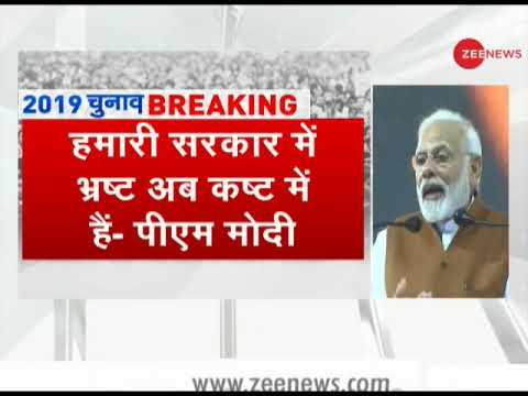Breaking News: PM Narendra Modi slams Robert Vadra