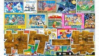 switch任天堂switchでファミコンの神ゲーを遊びまくる!!!TUTTI