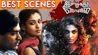 Imaikkaa Nodigal - Best Scenes | Nayanthara | Anurag Kashyap | Atharvaa | Raashi Khanna