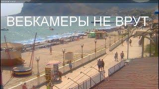 Крым - провал сезона, пляжи пустые, денег нет.