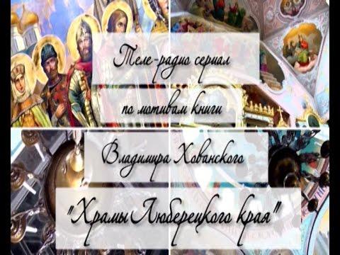 Сайт церкви христос для всех солигорск