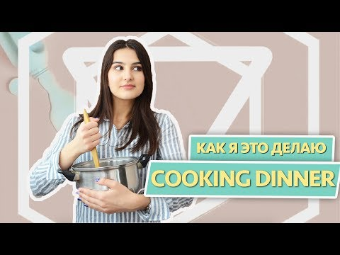 Готовлю греческий салат и пасту на английском. Как я это делаю | Puzzle English