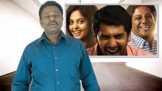 Oru Kanniyum Moonu Kalavaniyum Review - Tamil Talkies
