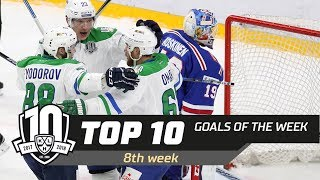 17/18 KHL Top 10 Goals for Week 8