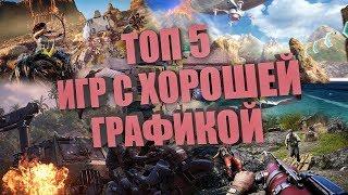 ТОП 5 ИГР ПОРТИРОВАННЫХ С iOS На ANDROID