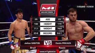 Жоилтон Сантос vs Данила Приказа, M-1 Challenge 92