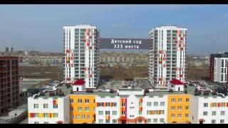 Большое видео о микрорайоне Европейский берег. Съемки с воздуха