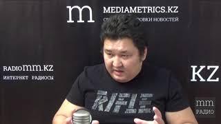 Казахстан и Россия: где легче жить? Марат Шибутов, политолог