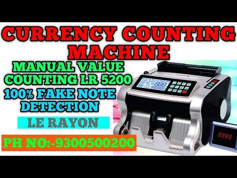 CURRENCY COUNTING MACHINE- LR5200