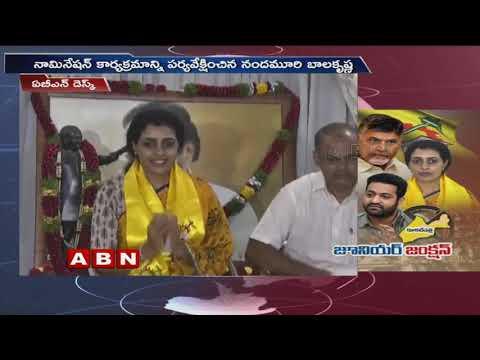 Jr NTR likely to Campaign for Nandamuri Suhasini   NTR And Kalyan Ram Wishes  Suhasini
