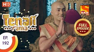 Tenali Rama - Ep 192 - Full Episode - 2nd April, 2018