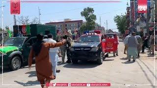 10 انفجارات تهز مدينة جلال آباد الأفغانية