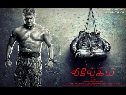 Vivegam Theme music || Motion poster