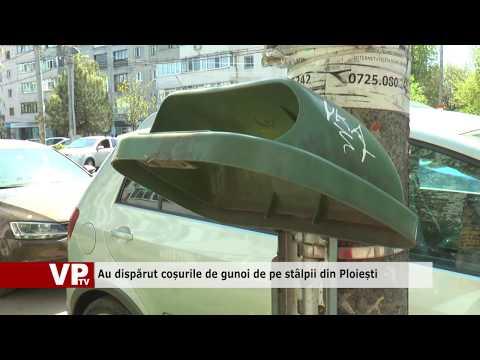 Au dispărut coșurile de gunoi de pe stâlpii din Ploiești