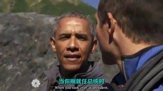【越野千里】with president Barack Obama S2E9