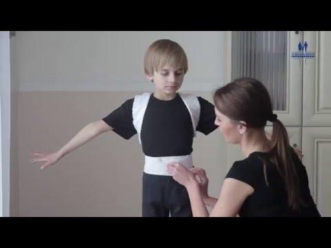 Упражнения корректирующие осанку для детей