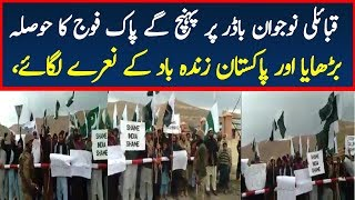 Tribal youth will reach the border | India vs Pakistan Military strength and arsenal