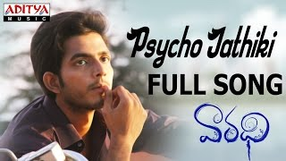 Psycho Jathiki Full Song || Vaaradhi Movie || Kranthi, Vasu ,Sri Divya