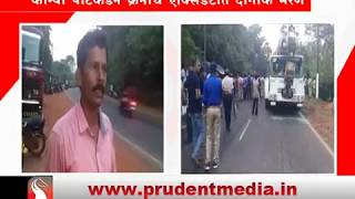 FATAL ACCIDENT AT MARDOL _Prudent Media Goa