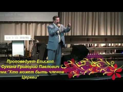 Церкви около метро новослободская