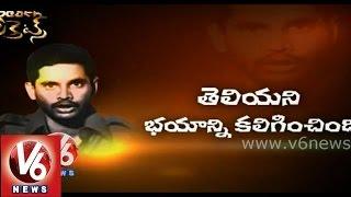 Facts Behind George Reddy Death Mystery    Death Secrets    V6 News