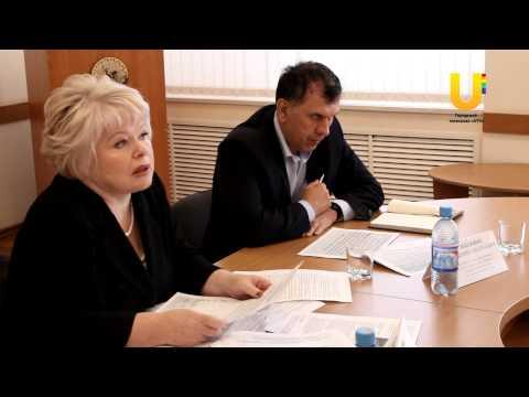 Росреестр разъясняет новый порядок предоставления земельных участков